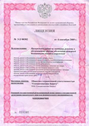 Катунь 24  Новости Алтайского края и Барнаула  Новости